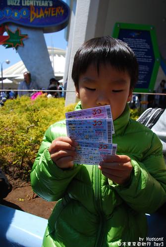 這是我們的票
