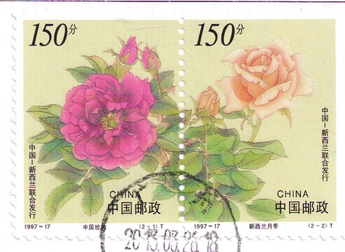 China Floral Postage Stamps