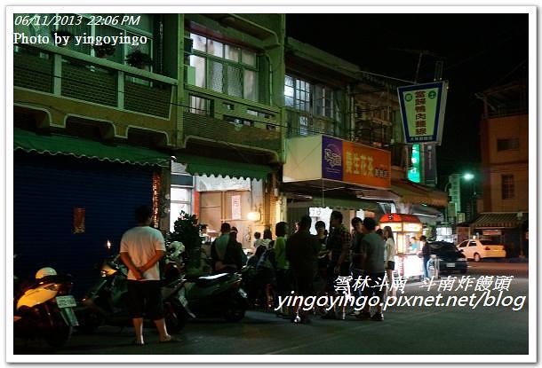 雲林斗南_斗南炸饅頭20130611_DSC04263