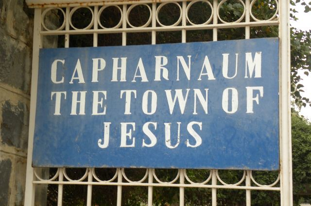 LCH June 02 Capernaum Sign