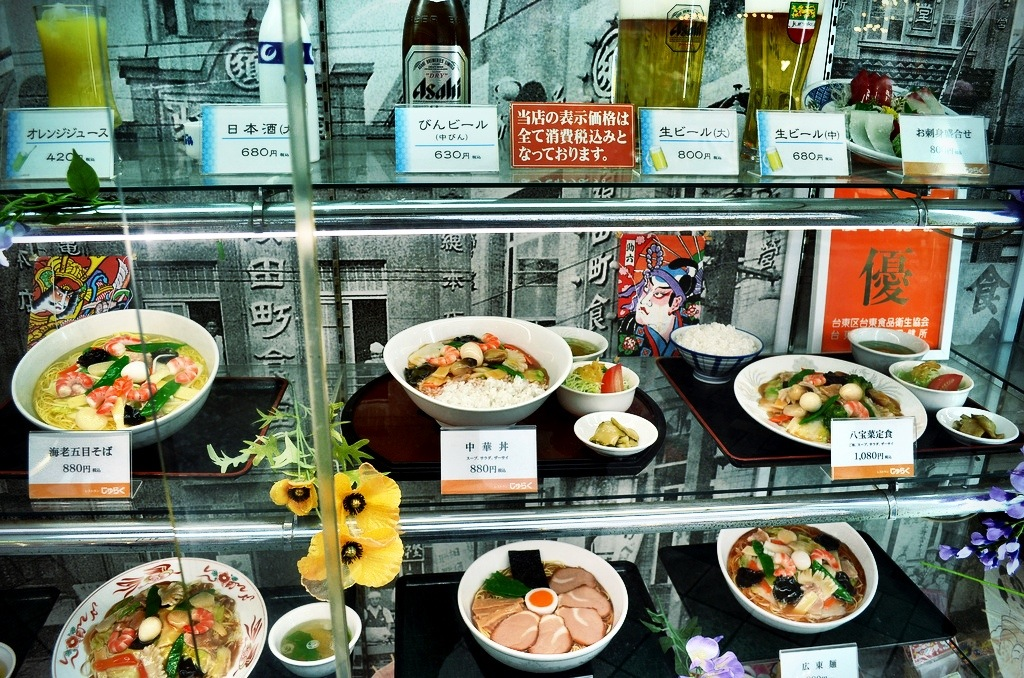 Japanese food display art eating out in japan the beginners guidea cucumber sushi roll recipe japanese food recipe youtube forumfinder Choice Image