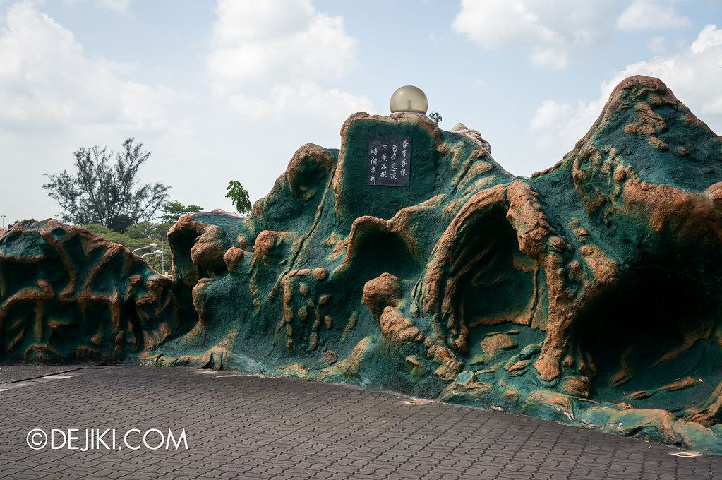 Haw Par Villa - outside ten courts of hell 2