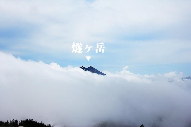 会津駒ヶ岳_62