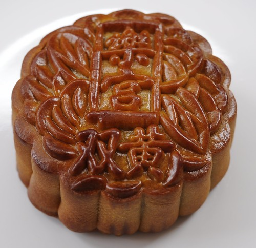Park Hotel's White Lotus Paste Mooncake with Double Yolk