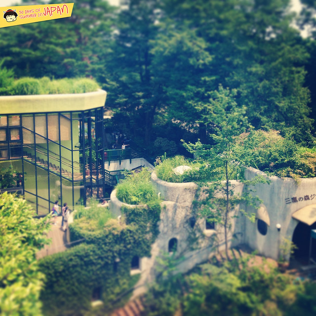 Ghibli Museum Mitaka, Japan - garden 2