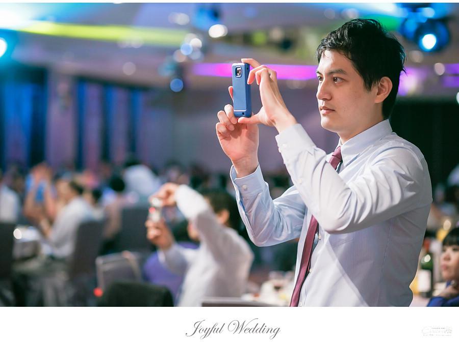 銘鴻&齡尹 婚禮喜宴_0058