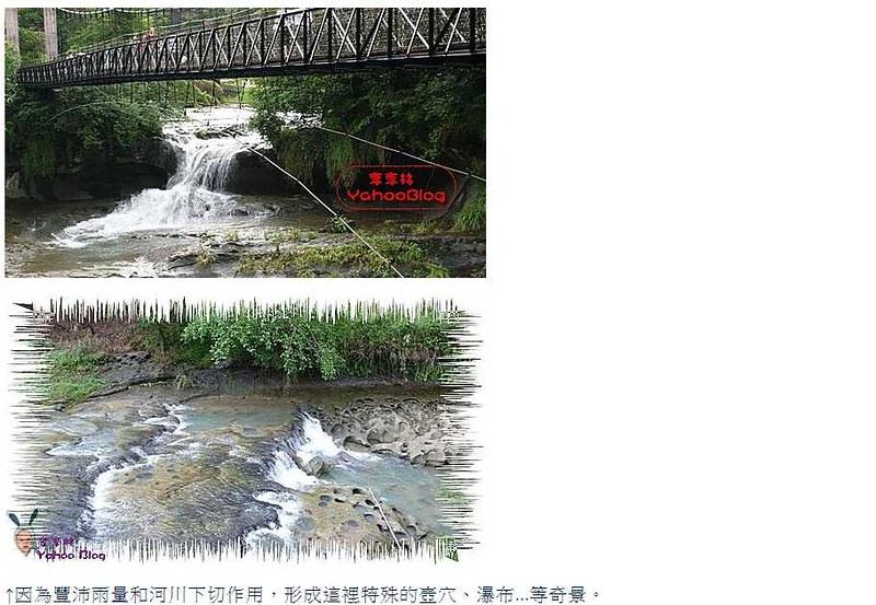 十分瀑布|平溪攝影觀光景點|台灣的尼加拉瓜大瀑布