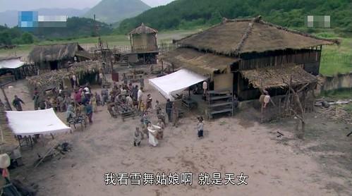 12-楊雪舞-救賤民村