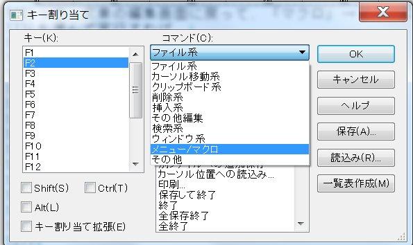 hidemarumakuro006