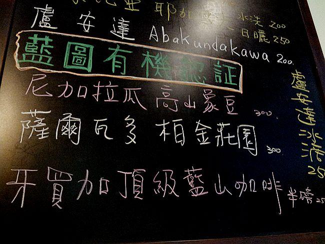 2013-11-16-16-46-29_photo_副本