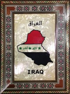 Iraq Souvenir Inlay Box