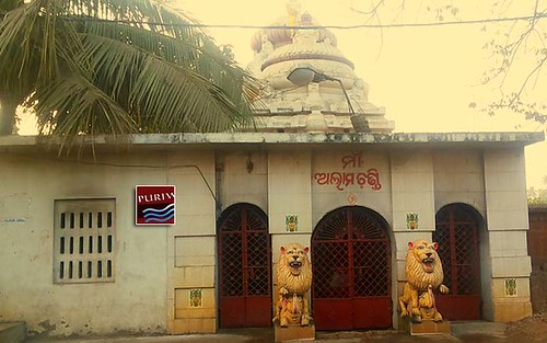 AlamChandi Temple at Puri