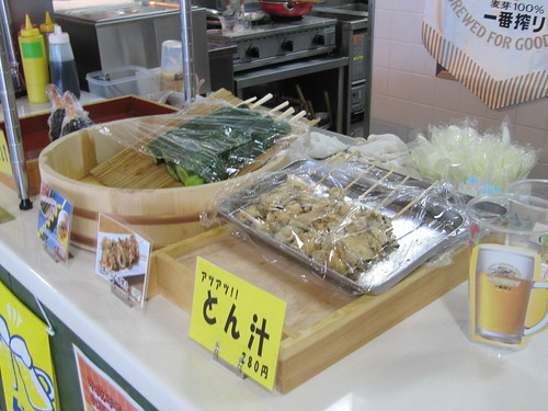 函館競馬場の丼いちいのつぶ貝串焼き