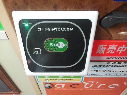 Sensor de Suica