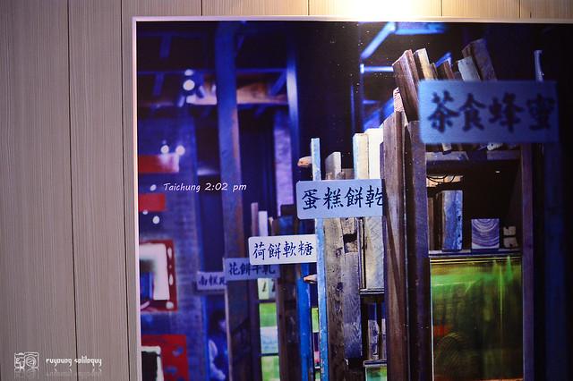 Hotel_DayPlus_taichung_15