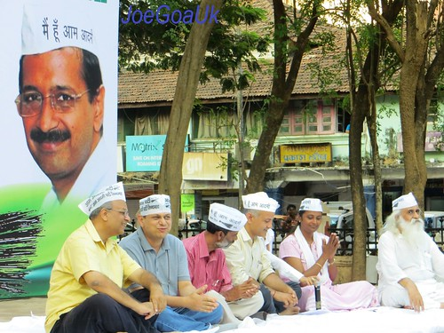 AAP Public Meeting