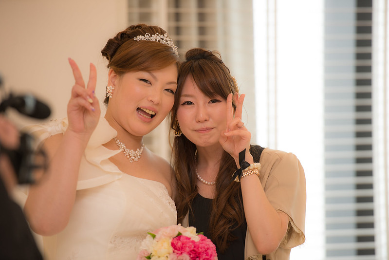 Happy Wedding Kouichi & Miho