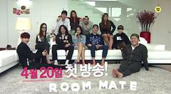 Roommate Ep.1