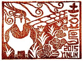 2015年土豆鳥印章。(蘇美如製作)