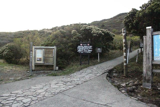 2014-05-04_00208_九州登山旅行.jpg