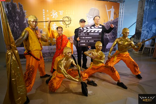 20160521 百變導演郭南宏 十八銅人傳奇電影路