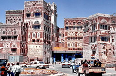 Sana'a ancient city
