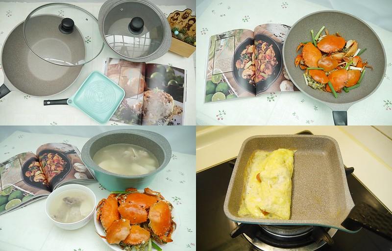 【CUOCO】韓國原裝完美角度易翻炒鍋組(3鍋1蓋4件組)