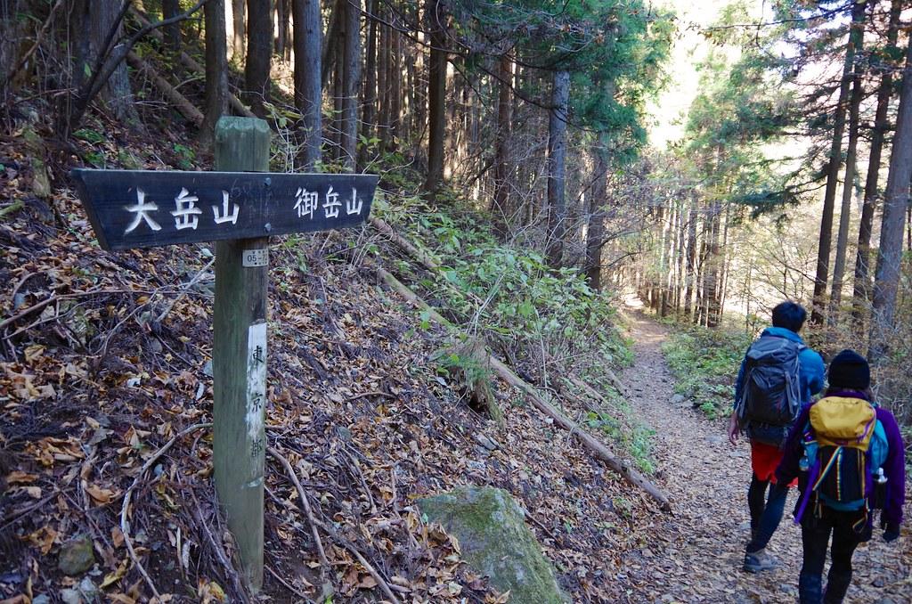 20131123_Mt.Otake 029