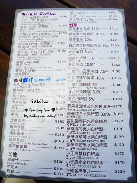 三芝淺水灣海邊咖啡推薦那年夏天菜單menu