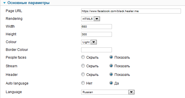 IFacebook-Widget