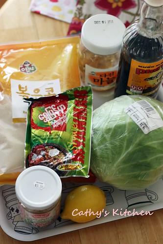 發現新世界~ 緬甸綠茶沙拉 Burmese Green Tea Leaf Salad 7