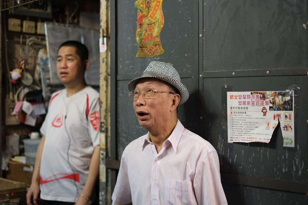 Faces of Hong Kong