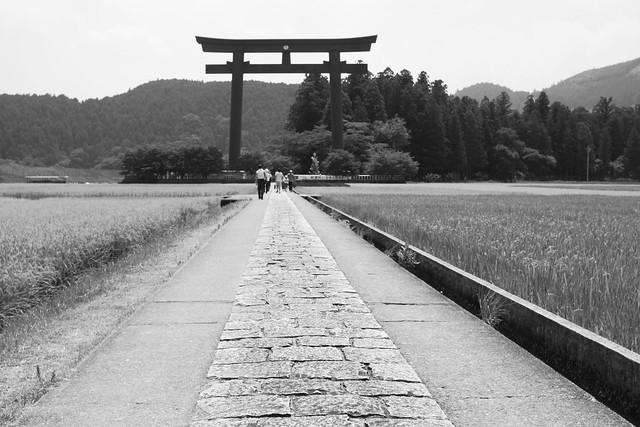 Way to Ooyunohara, old site of Kumano Hongu grand shrine (Japan), Aug 2013