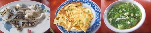 07-2013澎湖-鳳嬌姐餐廳小吃