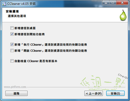 ilowkey-20130830002.png