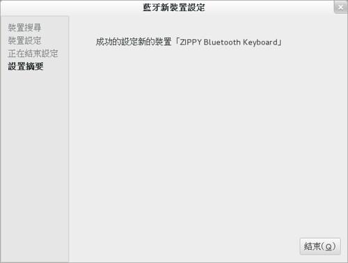 2013-09-10 14_21_43 的螢幕擷圖