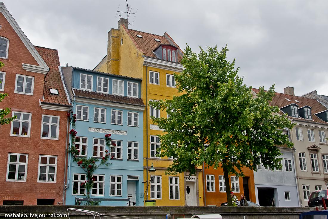 Копенгаген_3-72