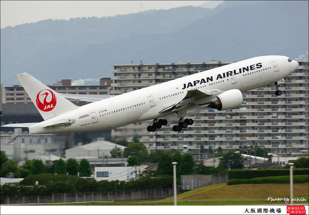 Japan Airlines - JAL JA8982-002