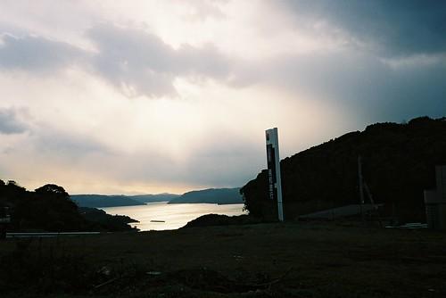 japan 日本 takashima 長崎県 nagasakiprefecture 伊万里湾 鷹島 imaribay
