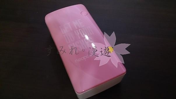國外旅遊20130915-20東京行(b-mobile卡)5
