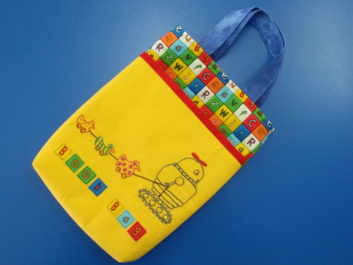 BOOK BAG - Duck, Duck, Robot