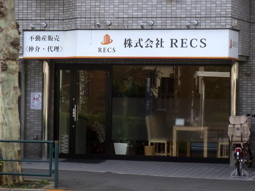 RECS(新江古田)