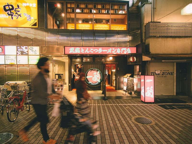 無標題  京都單車旅遊攻略 - 夜篇 10509497084 198d52d818 c