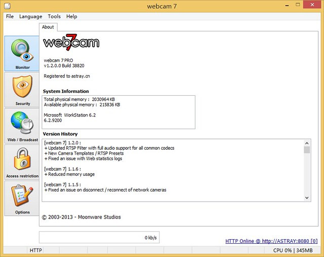 Webcam 7 PRO 1.2.0.0 Build 38820 注册机