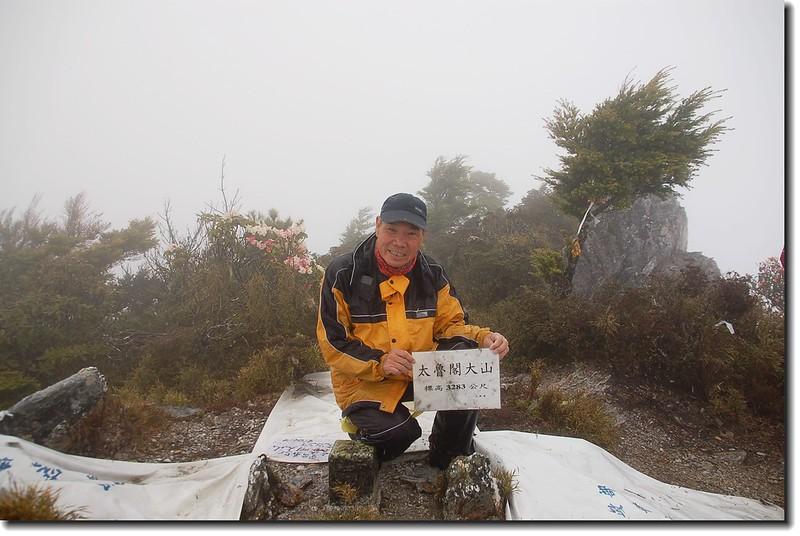 太魯閣大山山頂