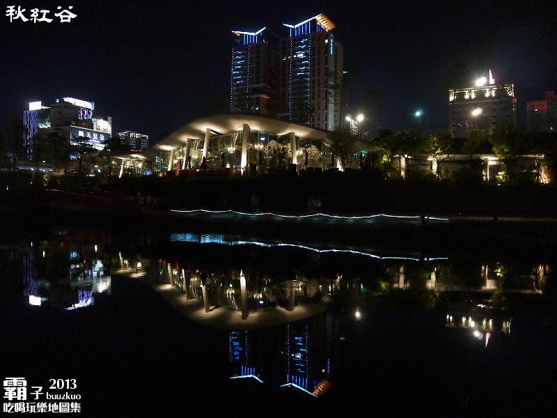 11268296444 48156fe62e b - 秋紅谷廣場,獨特的下凹式生態景觀公園,台中新一代的熱門景點。