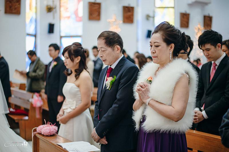 Diana&Tai 婚禮紀錄_63