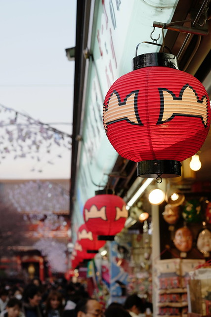 Nakamise lantern