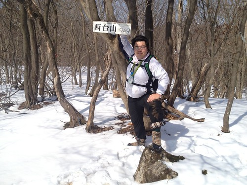 西台山 山頂 たっくん