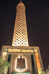 A visit to the Cairo Tower - Things to do in Cairo
